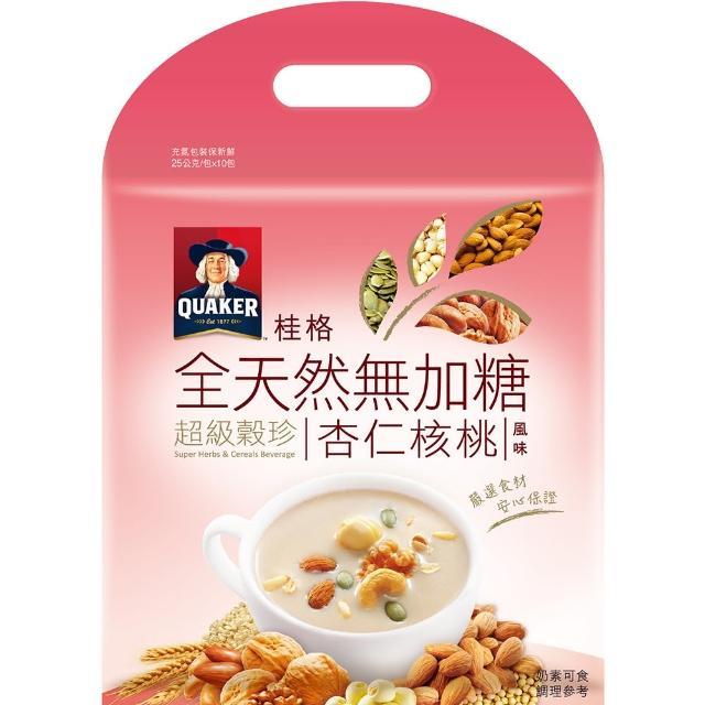 【桂格】全天然杏仁核桃超級穀珍-100%無加糖(25g*10入)
