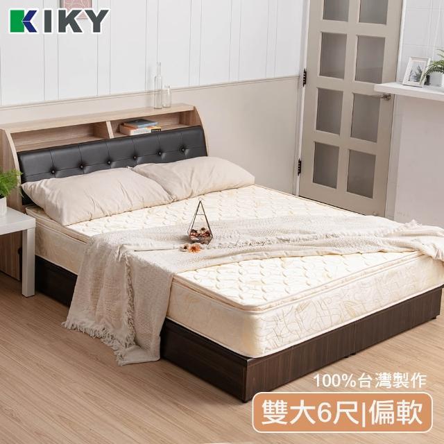 【KIKY】三代法式維納斯天然乳膠獨立筒床墊-雙人加大6尺(偏軟乳膠獨立筒床墊)