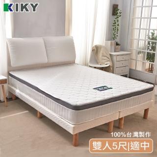 ~KIKY~ 英式機能型透氣三線獨立筒雙人床墊5尺 適中獨立筒
