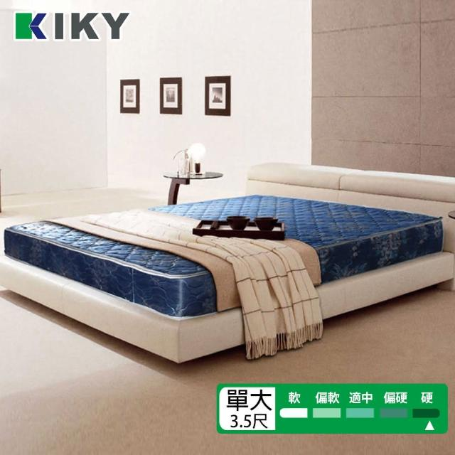 【KIKY】二代日式藍鑽蓆面硬式彈簧單人加大床墊3.5尺-YY