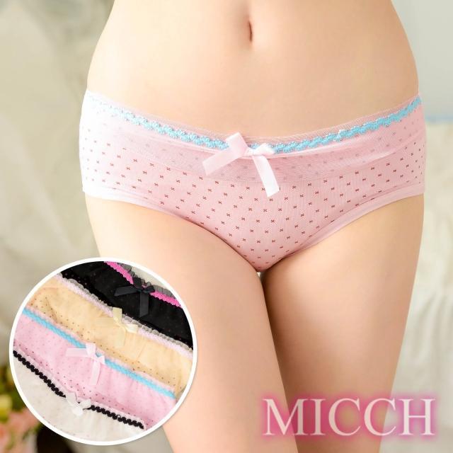 【MICCH】小氛圍 棉感三角內褲