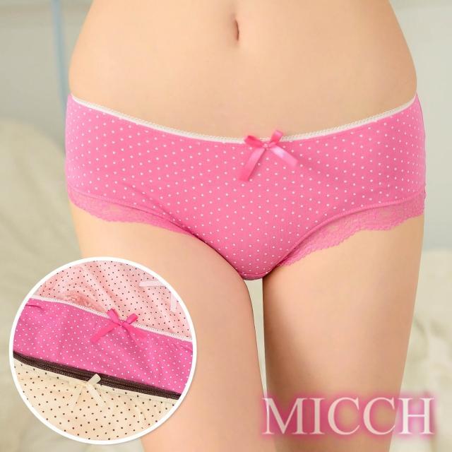 【MICCH】巧點柔順 舒適竹纖維棉三角內褲