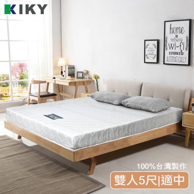 【KIKY】二代韓式克萊兒高碳鋼舒眠型彈簧雙人床墊5尺-YY