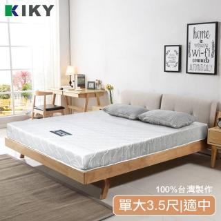 【KIKY】二代韓式克萊兒高碳鋼舒眠型彈簧單人加大床墊3.5尺-YY