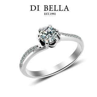 【DI BELLA】細數回憶0.30克拉八心八箭頂級鑽戒