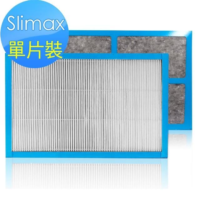 【怡悅】HEPA靜電濾網(適用3m淨呼吸Slimax空氣清淨機-同188F-單片入)