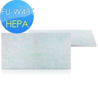 【怡悅】HEPA濾心(適用Sharp夏普FU-S51T/FU-W43T空氣清淨機)