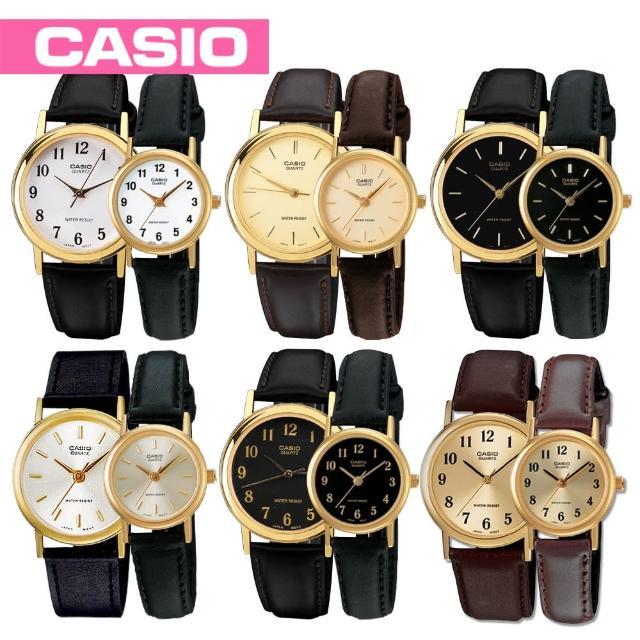 【CASIO 卡西歐】甜蜜浪漫情人對錶-(MTP-1095Q+LTP-1095Q)