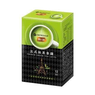 【民視嫁妝惠如的店】鮮一杯法式抹茶拿鐵(20克x12入)