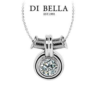 【DI BELLA】閃亮 GIA/0.30克拉/D/VS2美鑽墜鍊