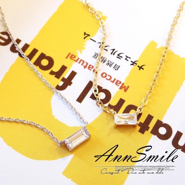 【微笑安安】韓製精緻簡約方形鋯石項鍊(共2色)