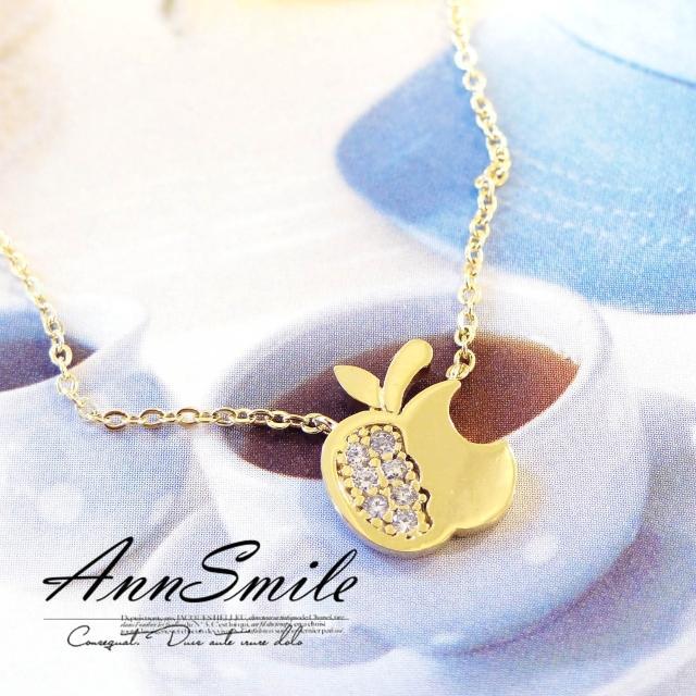 【微笑安安】韓製鋯石蘋果咬一口鎖骨項鍊(共2色)