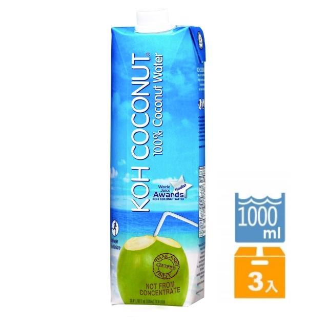 【KOH COCONUT】酷椰嶼100%椰子汁1L*3入