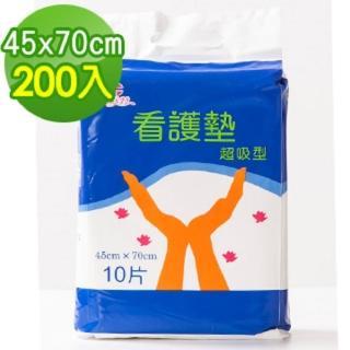 【倍舒特】看護墊*超吸型 45x70(每箱20包/每包10片)