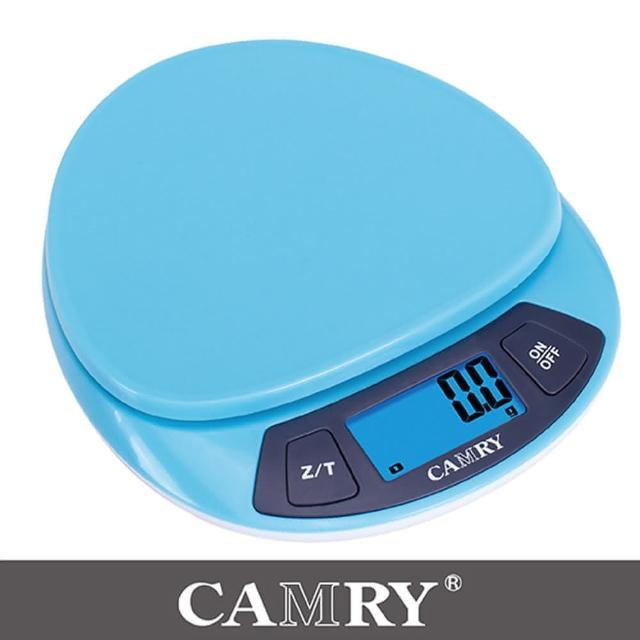 【CAMRY】超精密藍光電子秤/料理秤/烘焙秤