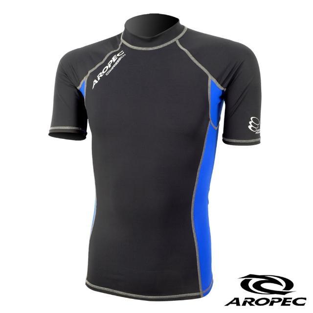【AROPEC】機能型短袖壓力衣男款(藍)