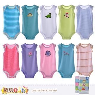【魔法Baby】包屁衣-背心式寶寶連身衣-五件一組(k35537)