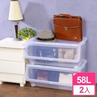 【真心良品】特大加寬可疊直取式收納箱58L_2入(搶)