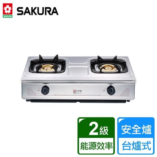【櫻花SAKURA】不鏽鋼傳統安全爐(G-632KS)