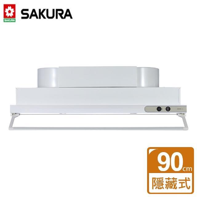 【櫻花SAKURA】隱藏式除油煙機 90公分(R-3500CXL)