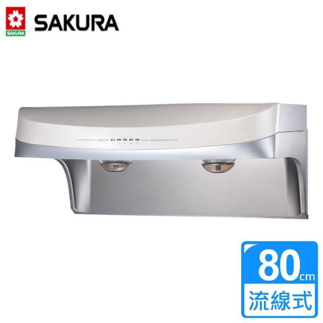 【櫻花SAKURA】流線型渦輪變頻除油煙機 80cm(DR-3880SL)