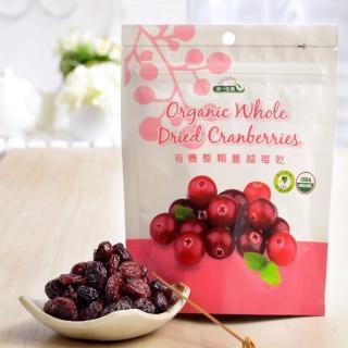 【統一生機】有機整顆蔓越莓乾(150g)