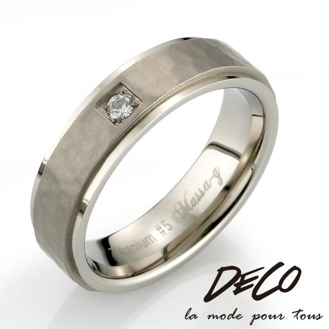 【MASSA-G】DECO系列 Double Ring Promise 鈦金女戒