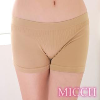 【MICCH】快適舒活風 不走光無縫低腰透氣運動褲/安全褲/平口內褲(膚)