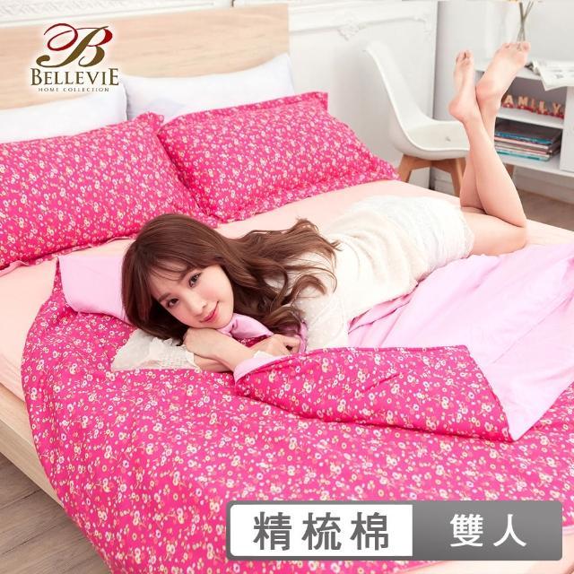【BELLE VIE】漫步花園(精梳棉雙人四件式床包兩用被組)