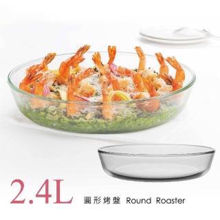 【SYG台玻】耐熱玻璃圓形烤盤(2.4L)