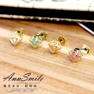 【微笑安安】韓製鑽石造型馬卡龍寶石耳環(4只一組)