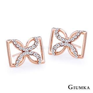 【GIUMKA】甜蜜蝴蝶結耳針式耳環 精鍍玫瑰金 韓劇相似款  MF04039-1(玫金)
