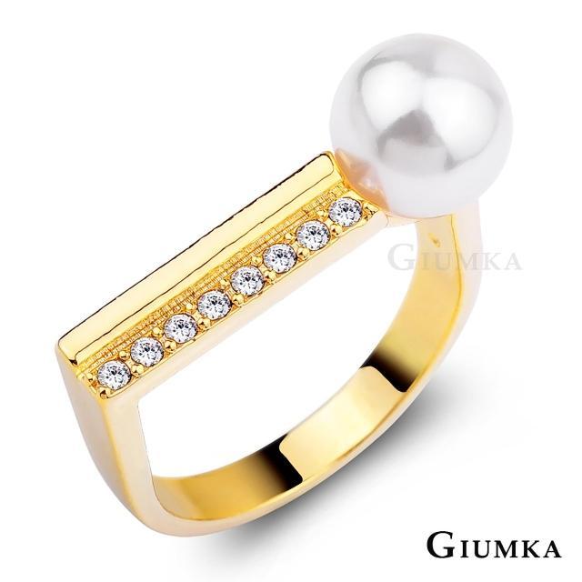 【GIUMKA】戒指尾戒 單顆珍珠D型 精鍍黃K  甜美淑女款 MR04048-2(金色)
