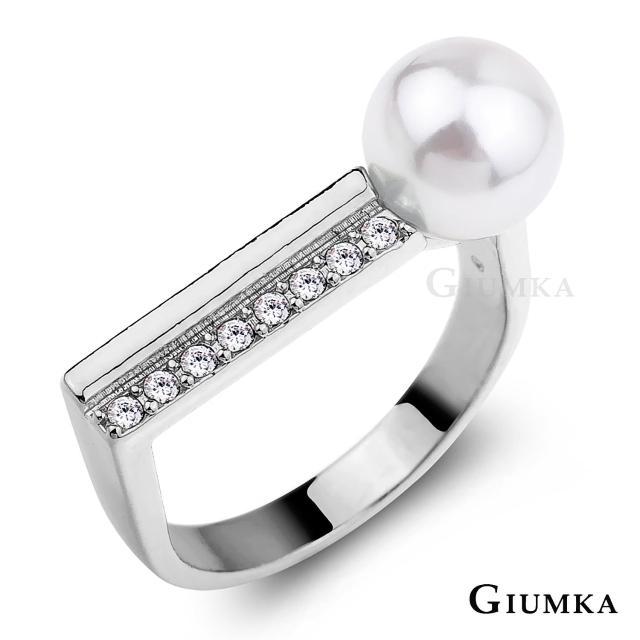 【GIUMKA】戒指尾戒 單顆珍珠D型 精鍍正白K  甜美淑女款 MR04048-1(銀色)