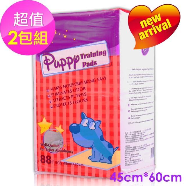 【Huppy】哈比狗狗訓練尿布墊88片裝2包入(45cm*60cm)