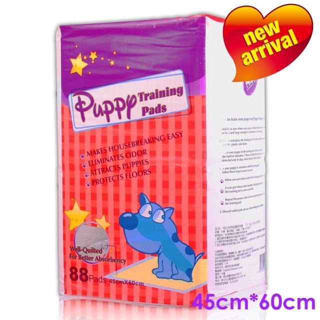 【Huppy】哈比狗狗訓練尿布墊88片裝(45cm*60cm)