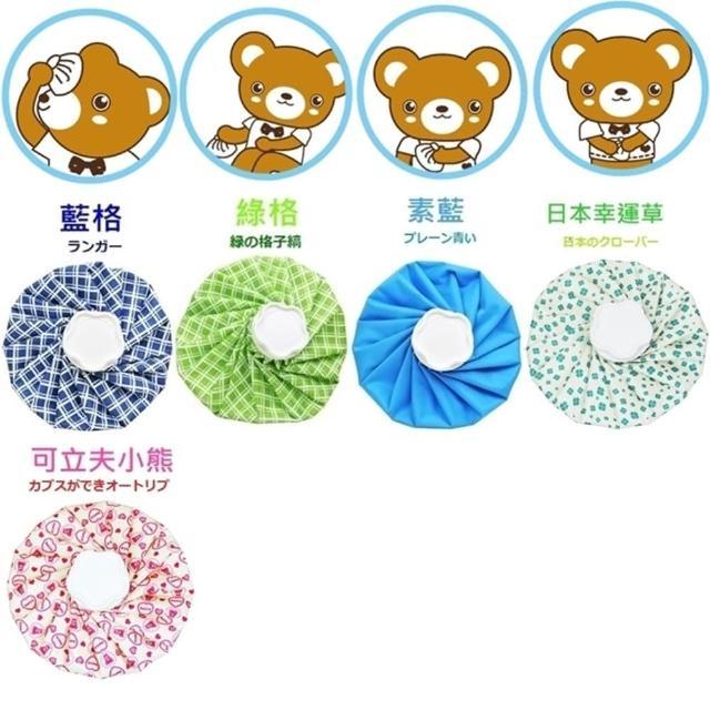 【可立敷】熱水袋/冰袋/冰水袋/冷熱兩用敷袋L-11吋X2入組(任選2入組)