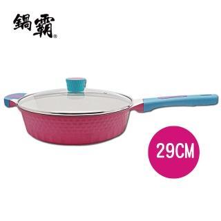 【鍋霸】29CM歐式古堡不沾鍋(093GU-029)