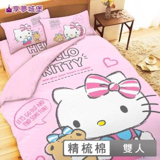 【享夢城堡】HELLO KITTY 我的娃娃系列(雙人純棉四件式床包薄被套組)