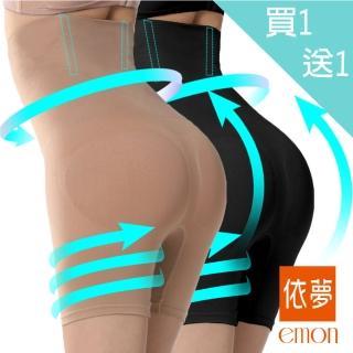 【夢蒂兒】小腹剋星 560丹 超高腰平腹束褲-長版(2件組)
