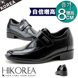 【HIKOREA韓國增高鞋】正韓製/版型正常。紳士款增高8cm商務型男魔鬼氈設計真皮皮鞋(8-9001/現貨+預購)