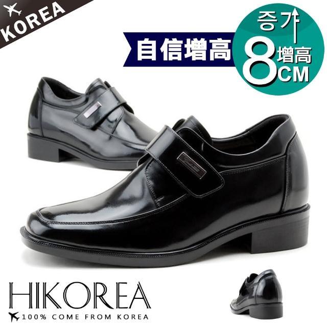 【HIKOREA韓國增高鞋】正韓製/版型正常。紳士款增高8cm商務型男魔鬼氈設計真皮皮鞋(8-9001/現貨+預購)/