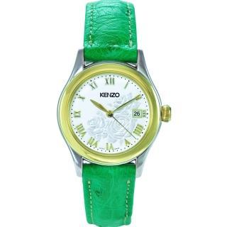【KENZO】玫瑰情緣戀戀腕錶-清新綠皮帶(KN752502G)