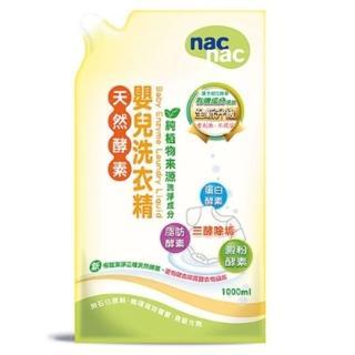 【nac nac】酵素洗衣精補充包1000ml 6包入