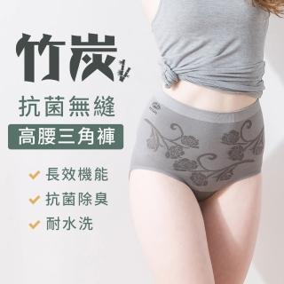 【貝柔】除臭抑菌.竹炭高腰三角褲(超值3入組)