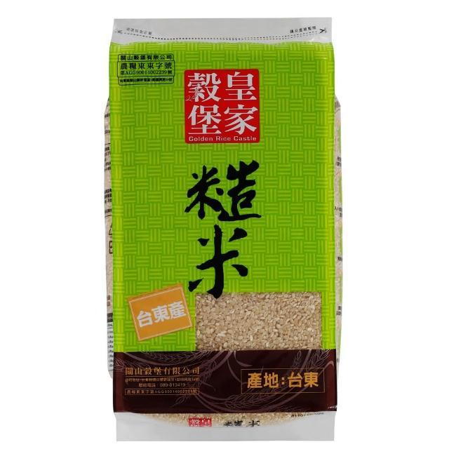 【皇家穀堡】糙米2.5KG(CNS一等)