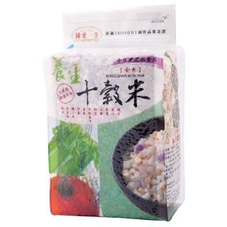 【鍾愛一生】十穀米1.2kg(鍾愛一生)
