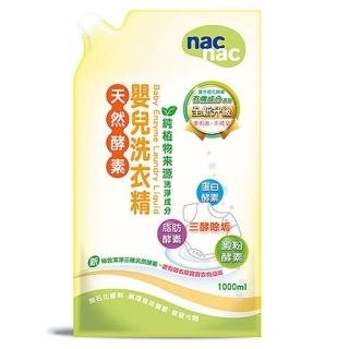 【nac nac】酵素洗衣精補充包1000ml