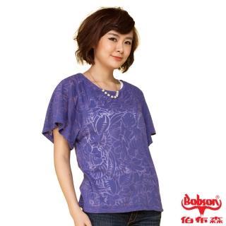 【BOBSON】女款透光燒花布上衣(紫24092-54)