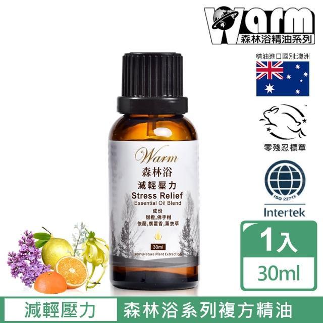 【Warm】森林浴複方精油30ml(減輕壓力)